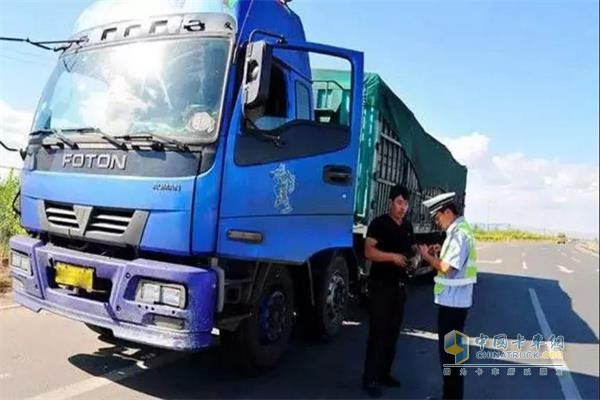 新疆2018年4月1日起实施一超四罚
