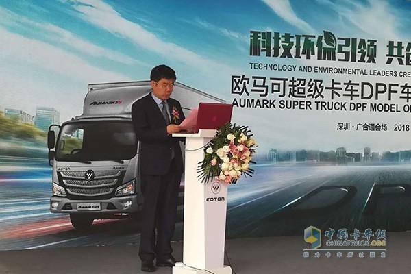 欧马可超级卡车DPF车型捷足先登 高效环保守护深圳天空蓝