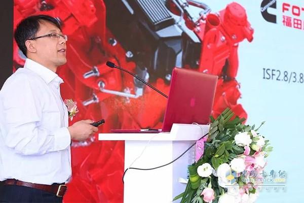 福田康明斯ISF总工程师张明广介绍欧马可DPF车型动力