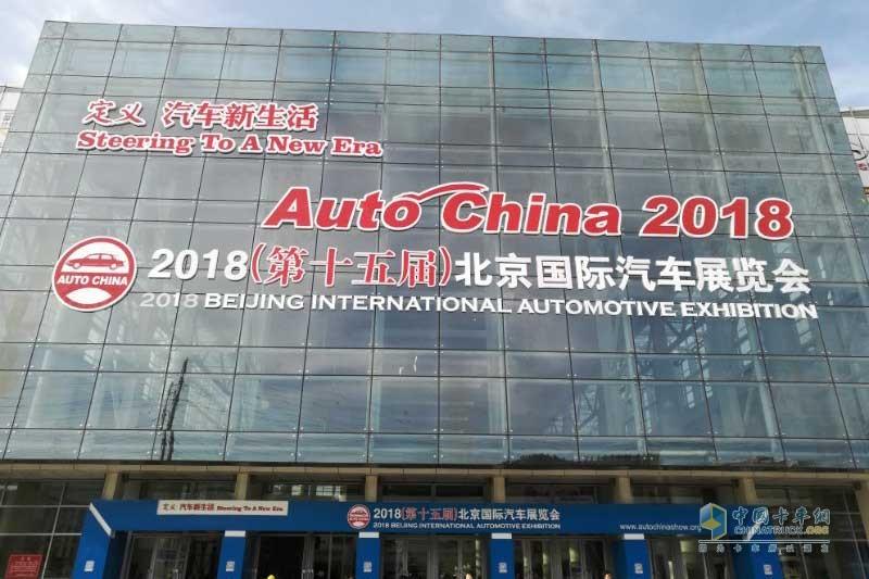 探馆十五届北京国际车展商用车展馆,那些让我眼前一亮的照片