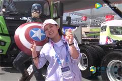 2018北京国际汽车展览会-美女主播带你看江铃新车