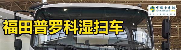 """[静态评测]要啥埃尔法 你想要的""""保姆车""""其实是福田普罗科"""