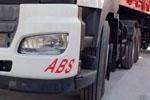 ABS的缺点你知道吗?