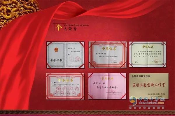 渤海活塞多位员工获得个人荣誉奖