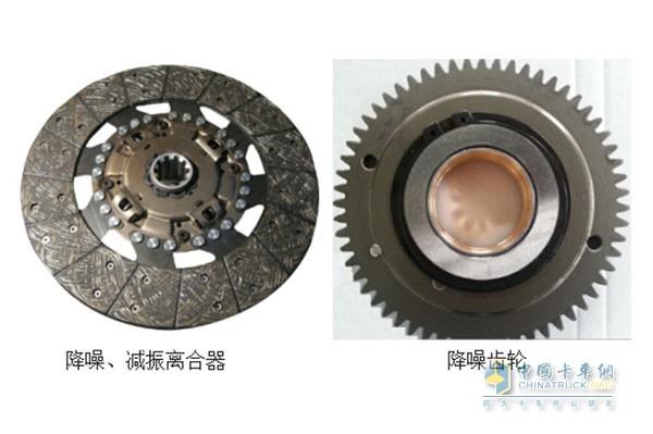 降噪、减振离合器和降噪齿轮
