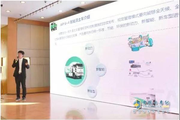 一汽解放云南商代处自卸品系经理徐嘉宁带来产品讲解