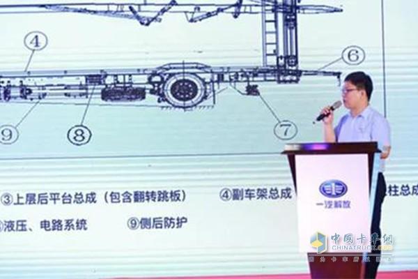 北京驰洋汽车贸易有限公司销售经理王磊讲解轿运车