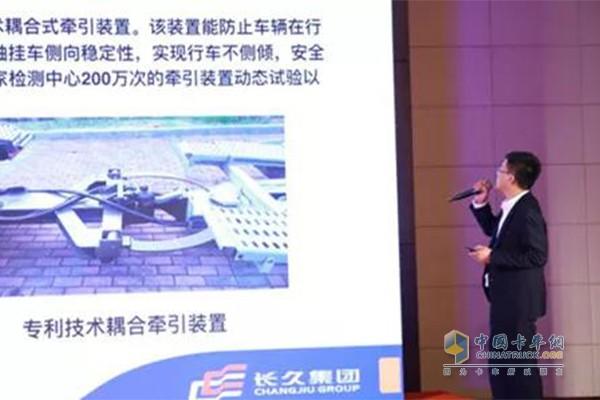 长久专用车有限公司华北大区总经理姜伟杰