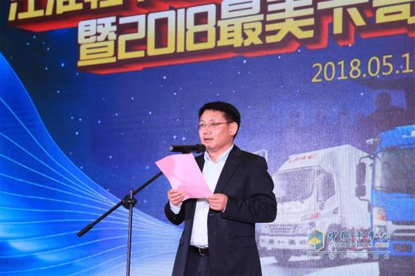 江淮汽车轻型商用车营销公司副总经理张先华先生