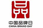 中国品牌日,走向世界的玉柴