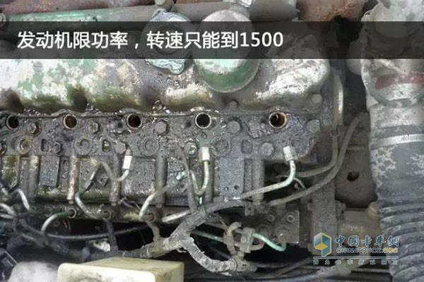 发动机限功率,转速只到1500