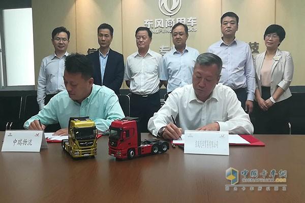 东风汽车贸易有限公司副总经理邱波与中瑞物流负责人签约