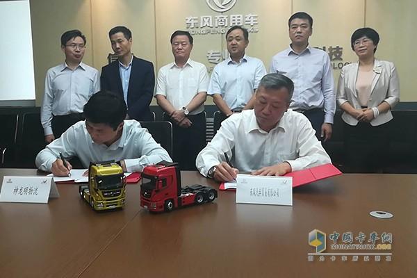 东风汽车贸易有限公司副总经理邱波与神龙明物流负责人签约