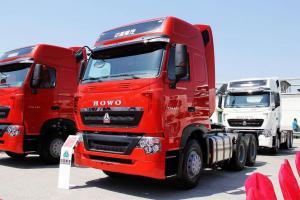 中国重汽 HOWO T7H重卡 440马力 6×4危化品运输车