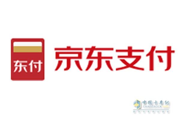 """山东高速收费站可用京东支付实现""""零感付"""""""