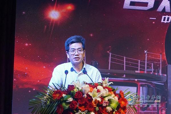 中国重汽济宁商用车有限公司总经理刘荣章