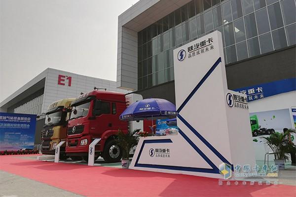 2018天然气展陕汽展台