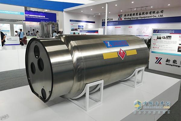 展会上新兴能源的LNG大容积气瓶
