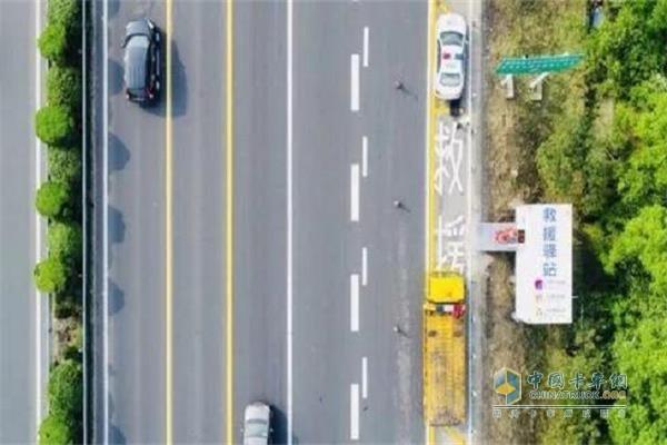 国内首个高速公路主线救援驿站在沪宁高速公路无锡段建成并投入使用