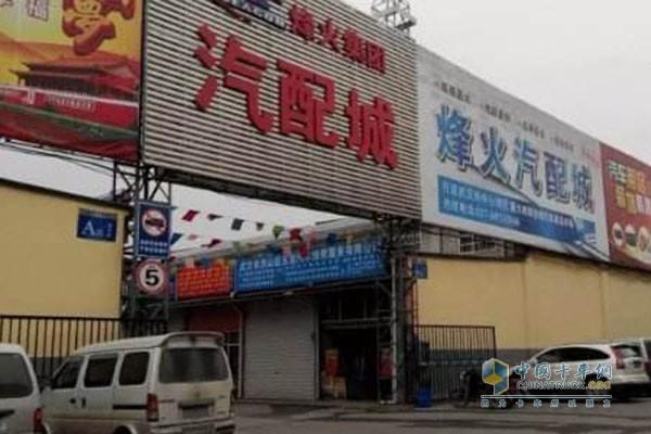 中国重汽配件