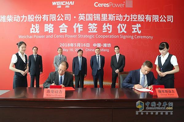 潍柴动力与英国锡里斯动力控股有限公司(Ceres Power)在山东潍坊签署战略合作协议