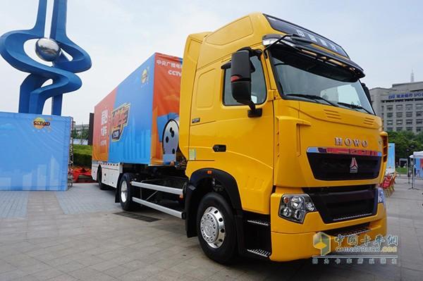 中国重汽豪沃T7H天然气牵引车