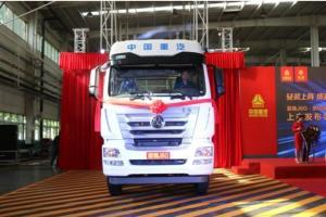 中国重汽 豪瀚J6G 380马力 8X4 栏板载货车(质轻版)