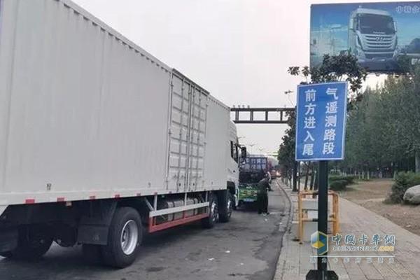 各地相继响应货车车辆推行跨省异地检验