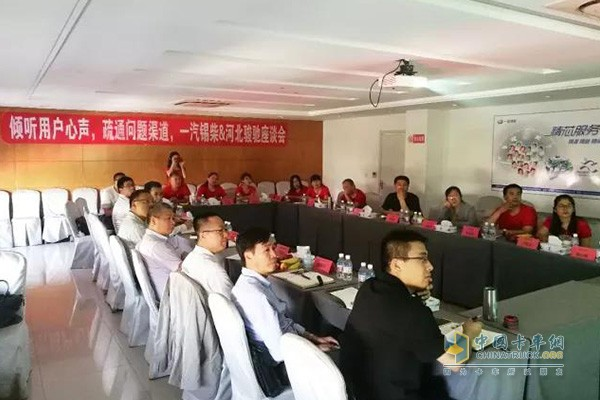 锡柴党委书记、总经理钱恒荣在石家庄和邢台召开用户座谈会