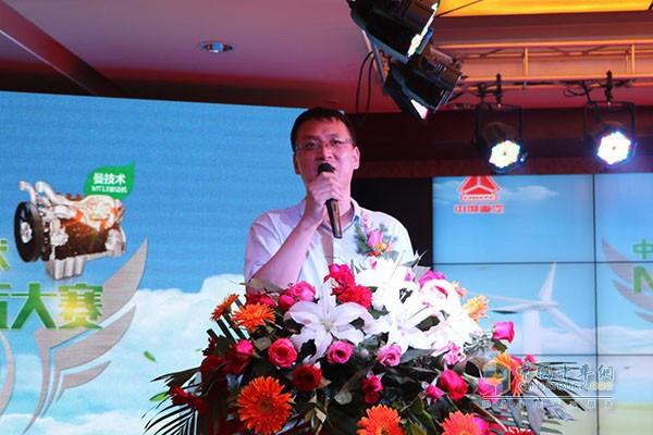 中国重汽销售部山西分公司总经理田银安