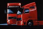 25年的积累 沃尔沃持续引领卡车行业变革