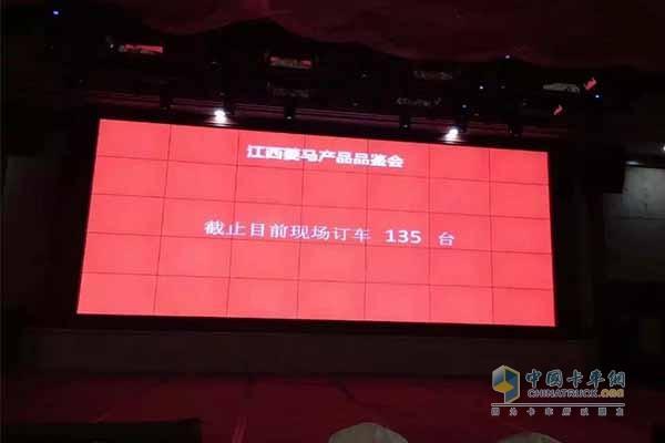 乘龙江西菱马现场收获订单135台
