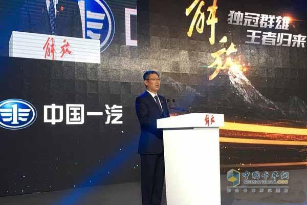 一汽集团总经理助理兼解放公司董事长胡汉杰先生