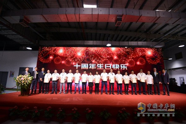 康明斯电子与燃油系统(武汉)有限公司十周年庆祝仪式