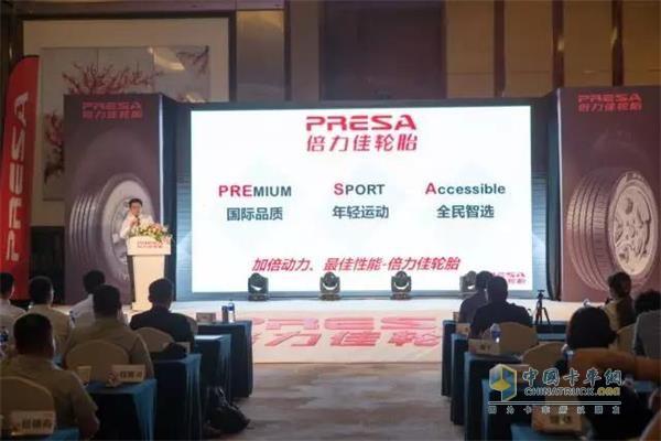 又一国际轮胎品牌 强势进入中国市场