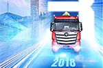 六月的激情不只是世界杯 福田戴姆勒卡车公开赛即将开战