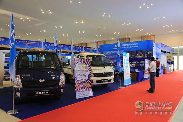 时骏汽车亮相东盟博览会柬埔寨展