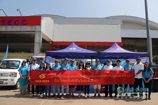 时骏汽车亮相老挝万象塔銮节国际商品交易会
