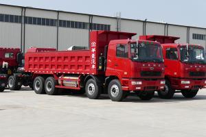 华菱重卡350马力8×4 LNG 6.7米自卸车