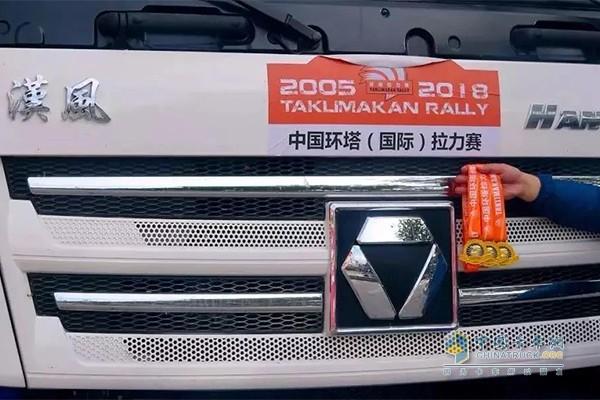 鄯善站SS1-SS3的三枚金头盔奖牌