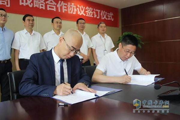 吉利新能源商用车有限公司和顺丰速运有限公司在南充签订战略合作协议