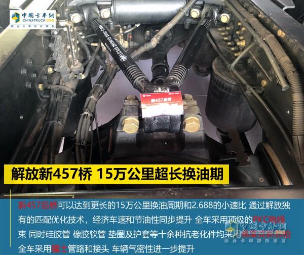 解放新J6荣耀版