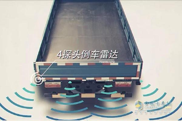 东风轻型车配备4探头倒车雷达