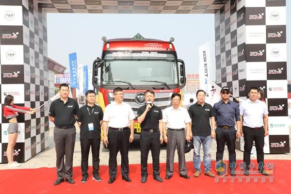 李健先生宣布福田戴姆勒杯2018中国高效物流卡车公开赛郑州开赛