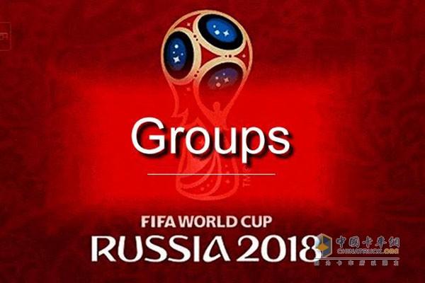中国商用车将组建足球梦之队参加世界杯?