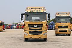 华菱汉马H7  410马力6×4LNG牵引车(HN4250NGX41C9M5)