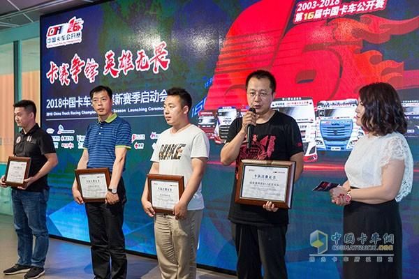 2018年中国卡车公开赛新增4支新车队