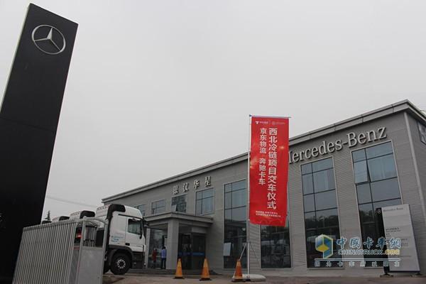 河南新乡华星制药厂_银汉华星西安分公司