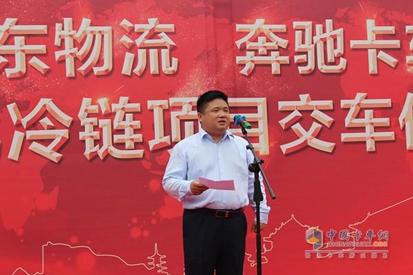 银汉销售公司银汉华星集团总经理袁成军先生