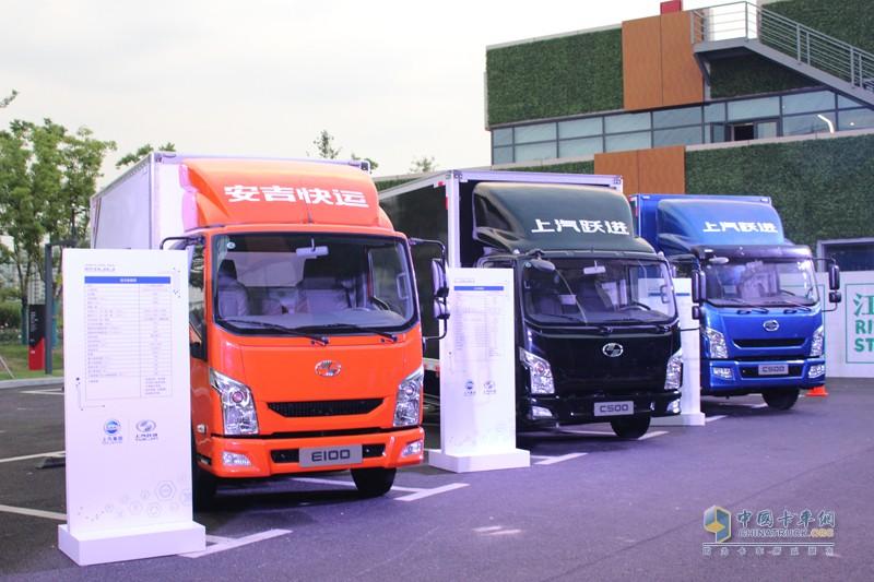 跃进新能源拥有了真正意义上的互联网卡车